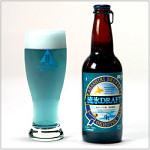 網走ビール・流氷ドラフト:瓶とグラス