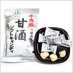 【期間限定】千歳鶴甘酒ソフトキャンディ