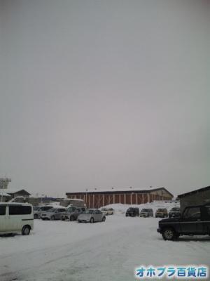 3/8:オホブラ百貨店・たまねぎ倉庫