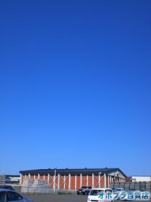 6/4:オホブラ百貨店・今朝の北見市のたまねぎ倉庫
