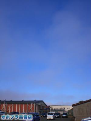 10/3:オホブラ百貨店・今朝の北見市のたまねぎ倉庫