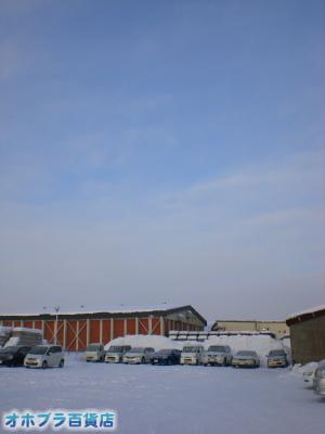 1/17:オホブラ百貨店・今朝の北見市のたまねぎ倉庫