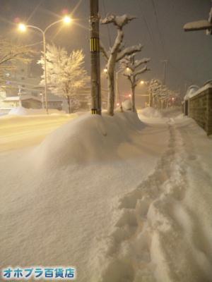 1/25:オホブラ百貨店・大雪