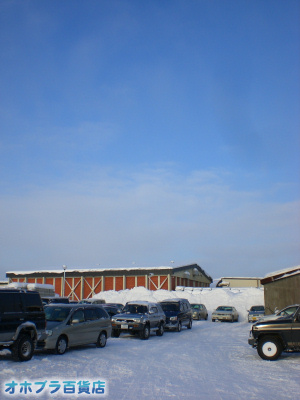 1/28:オホブラ百貨店・今朝の北見市のたまねぎ倉庫