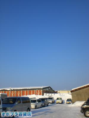 2/1:オホブラ百貨店・今朝の北見市のたまねぎ倉庫