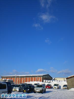 2/5:オホブラ百貨店・今朝の北見市のたまねぎ倉庫