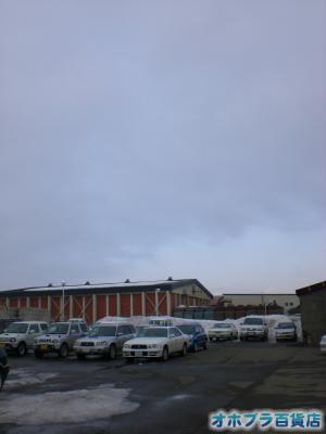3/29:オホブラ百貨店・今朝の北見市のたまねぎ倉庫