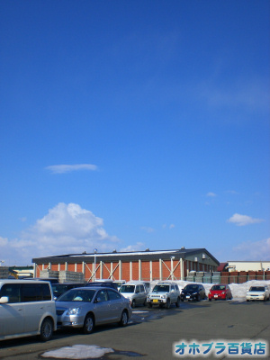 4/1:オホブラ百貨店・今朝の北見市のたまねぎ倉庫