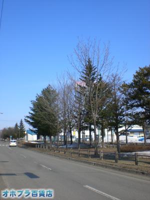 4/2:オホブラ百貨店・今朝の北見市