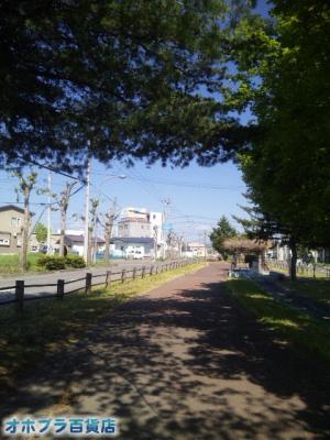6/7:オホブラ百貨店・北見市