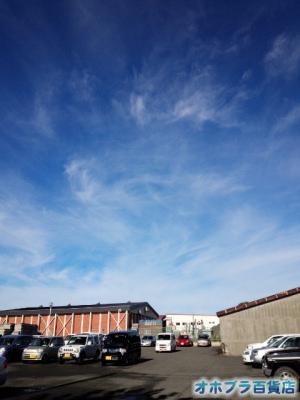 10/02:オホブラ百貨店・今朝の北見市のタマネギ倉庫