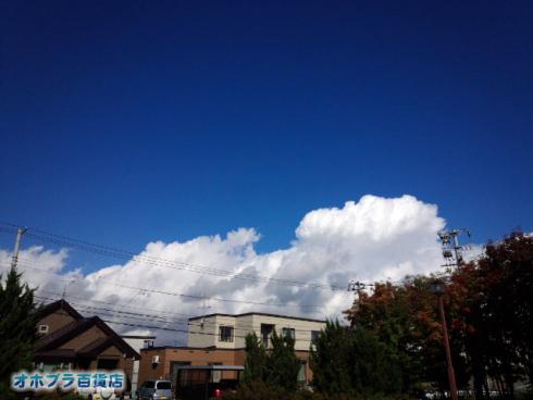 10/03:オホブラ百貨店・今朝の北見市