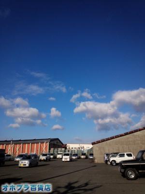 11/1:オホブラ百貨店・今朝の北見市のたまねぎ倉庫
