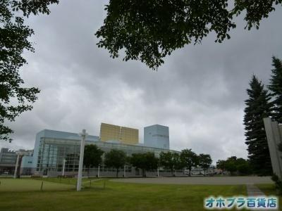 08/02:オホブラ百貨店・自転車通勤