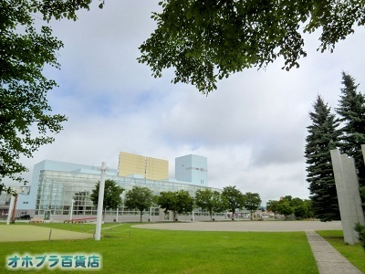 08/07:オホブラ百貨店・自転車通勤