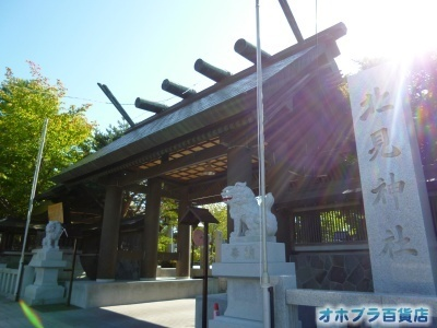 09/05:オホブラ百貨店・自転車通勤