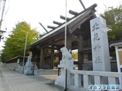 09/08:オホブラ百貨店・自転車通勤