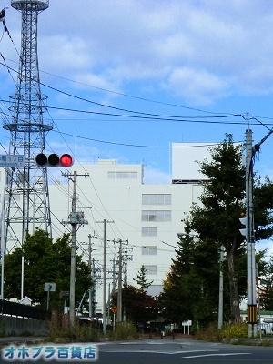 10/05:オホブラ百貨店・今朝の北見市