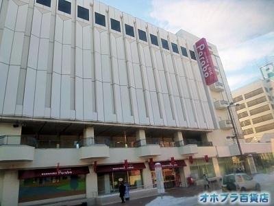 12-07:オホブラ百貨店・今朝の北見市