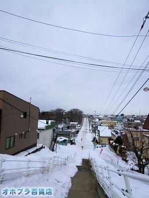 03-01:オホブラ百貨店・今朝の北見市