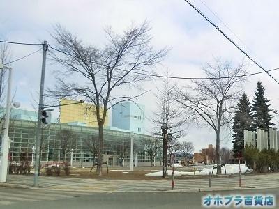 4-3:オホブラ百貨店・今朝の北見市