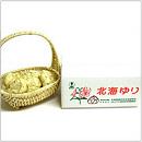 オホブラ百貨店:北海道常呂産◆百合根