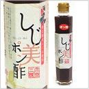 網走湖産しじみ使用「しじ美ポン酢」