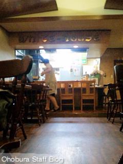レストラン「ホワイトハウス」/網走市