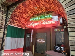 CUCINA ITALIANA「Acrua Chiara」(クチーナイタリアーナ・アックア・キアーラ)/北見市
