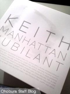 キース・マンハッタン(KEITH MANHATTAN)「カマンベールチーズスフレ」