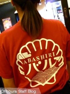 【ABASHIRIバル】おもてなしマラソンバル:1軒目「炭火焼き鳥専門店 鳥ひろ」