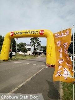 第33回たんのカレーライスマラソン