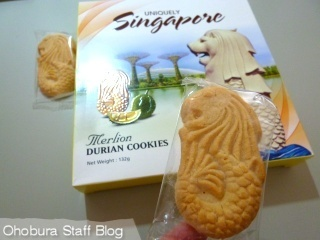 シンガポール土産「マーライオン ドリアンクッキー」