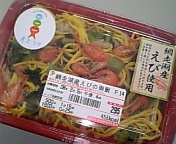 「Hokkaidoオホーツクフェア」網走湖産えびのご飯