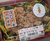 Hokkaidoオホーツクフェア:オホーツクサーモンとホタテご飯