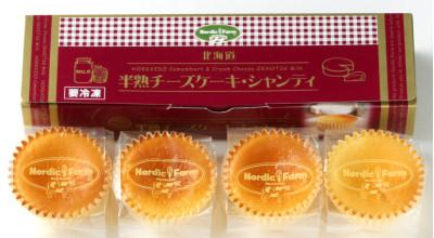 半熟チーズケーキ「シャンティ」がモンドセレクション2008のグランドゴールドメダル「特別金賞」を受賞