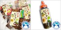 北海道ビート黒糖・オホーツクブランド認証品