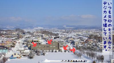 02/09:北見工大から見た地域共同研究センター
