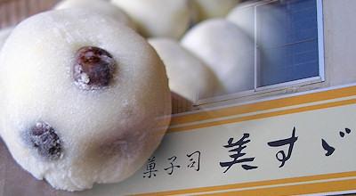 06/01:菓子司美すゞの豆大福