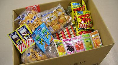 06/03:駄菓子屋さん開店?