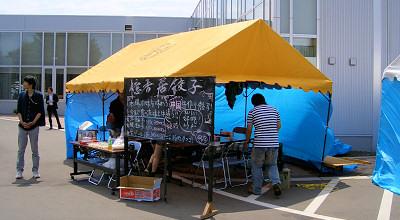 06/22:北見工業大学・工大祭