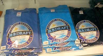06/26:斜里町へ行きました・流氷ドラフトのTシャツ