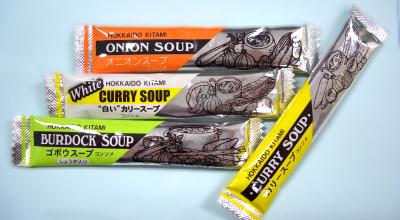 オニオンスープ・ゴボウスープ・白いカリースープ