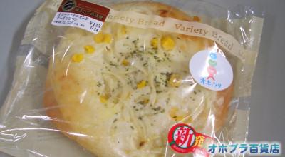 7/28:オホブラ百貨店:オホーツクオニオンとチーズマヨパン