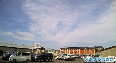 9/1:オホブラ百貨店:たまねぎ倉庫