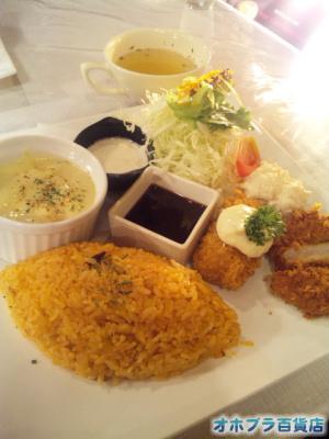 さくら館の洋食&和食 Bistro.(ビストロ)(北見市)