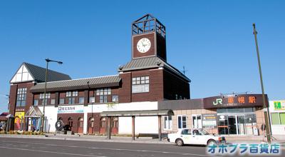 美幌駅・美幌観光物産協会「ぽっぽ屋」
