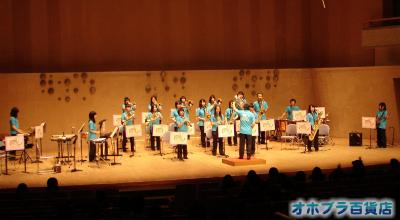 北見藤女子高等学校吹奏楽局「第7回定期演奏会」