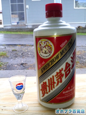 貴州 茅台酒(Kweichow Moutai)/マオタイシュウ