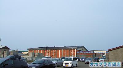 10/12:オホブラ百貨店:玉ねぎ倉庫